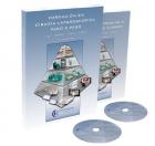 Manual de Formación en Cirugía Laparoscópica Paso a Paso (5ª edición)